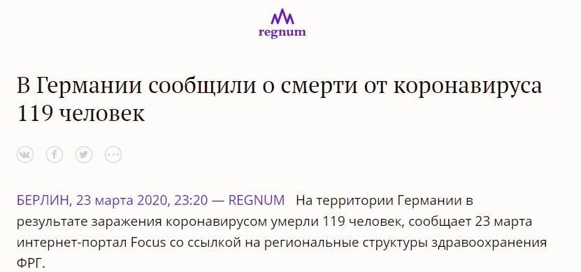 http://images.vfl.ru/ii/1586552524/84d37943/30170160_m.jpg