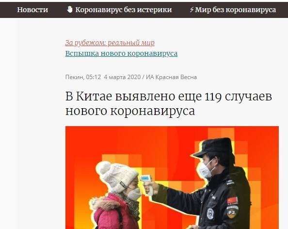 http://images.vfl.ru/ii/1586552524/8517fa21/30170159_m.jpg