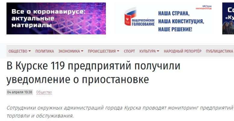 http://images.vfl.ru/ii/1586552524/dfe75d40/30170164_m.jpg