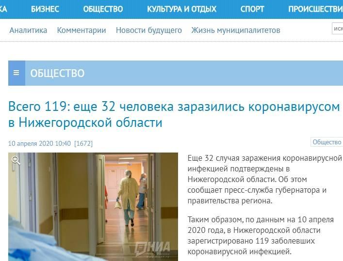 http://images.vfl.ru/ii/1586552561/c515acfd/30170167_m.jpg