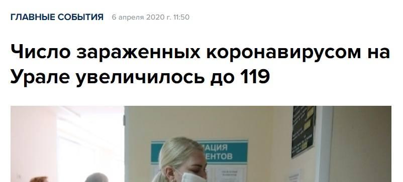 http://images.vfl.ru/ii/1586552562/c1282f42/30170174_m.jpg