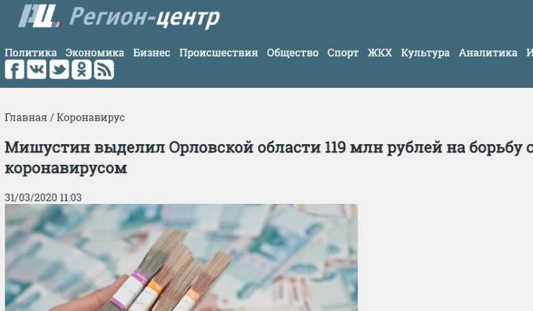 http://images.vfl.ru/ii/1586552562/daa511a9/30170168_m.jpg