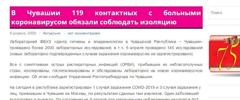 http://images.vfl.ru/ii/1586552562/ebd1378b/30170175_m.jpg