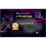 2020 Дебют III carmero png