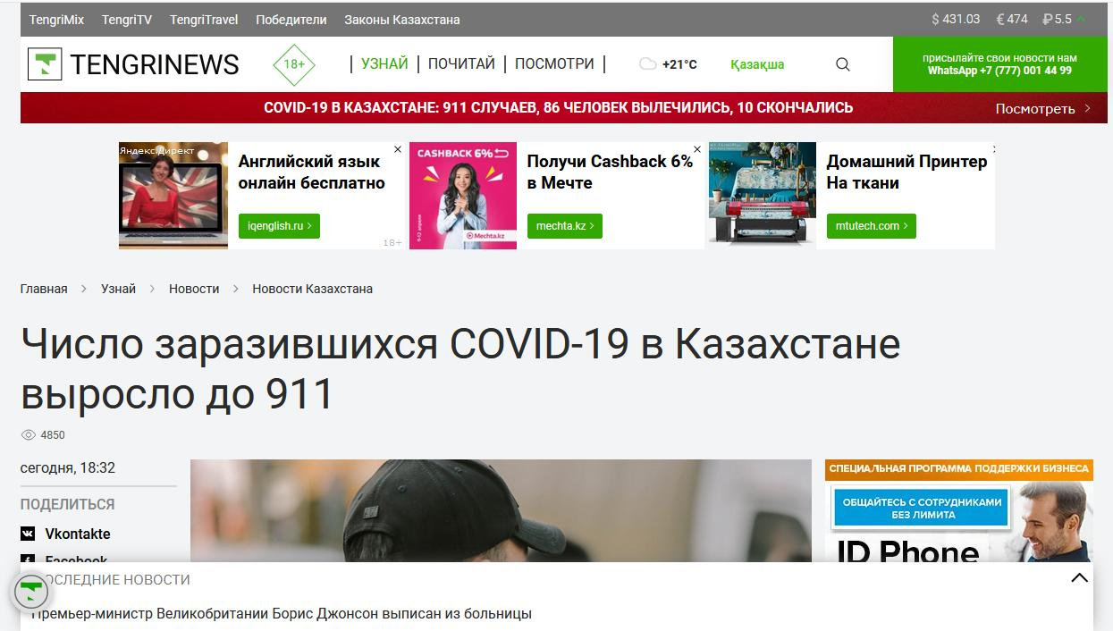 http://images.vfl.ru/ii/1586696728/f9ebf37a/30200022.jpg
