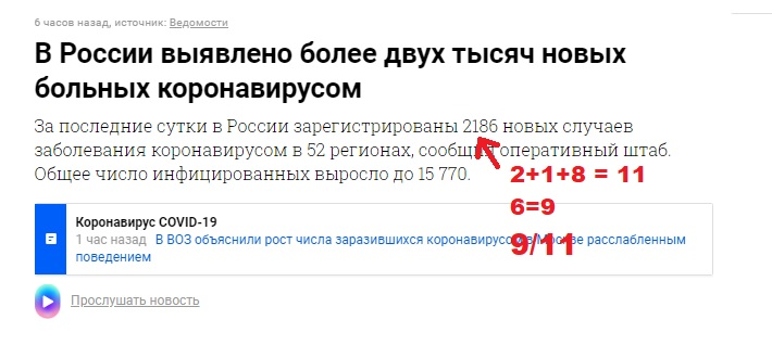 http://images.vfl.ru/ii/1586704439/b035e042/30201079.jpg