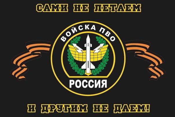 http://images.vfl.ru/ii/1586705773/a12e90bd/30201226.jpg