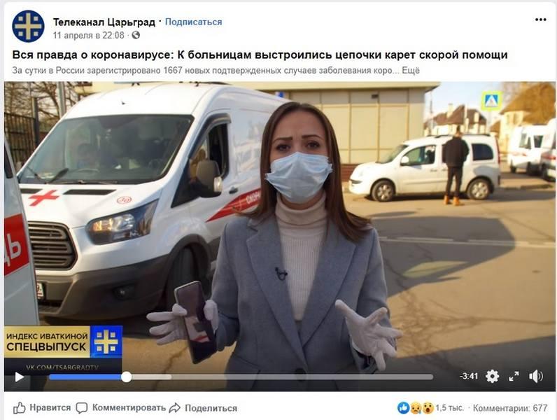 http://images.vfl.ru/ii/1586763444/f7750c01/30206197.jpg