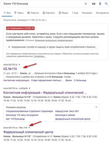http://images.vfl.ru/ii/1586763699/db5fa771/30206226.jpg