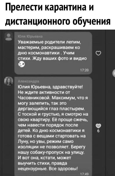 http://images.vfl.ru/ii/1586794397/f8d5147a/30211248.jpg