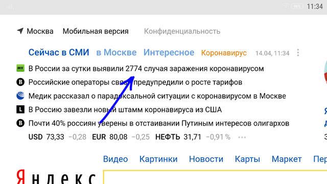 http://images.vfl.ru/ii/1586857538/63949249/30216539_m.jpg