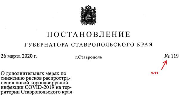 http://images.vfl.ru/ii/1586887295/5374a715/30221382.jpg
