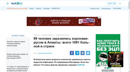 http://images.vfl.ru/ii/1586909622/265e93d1/30223034_m.png