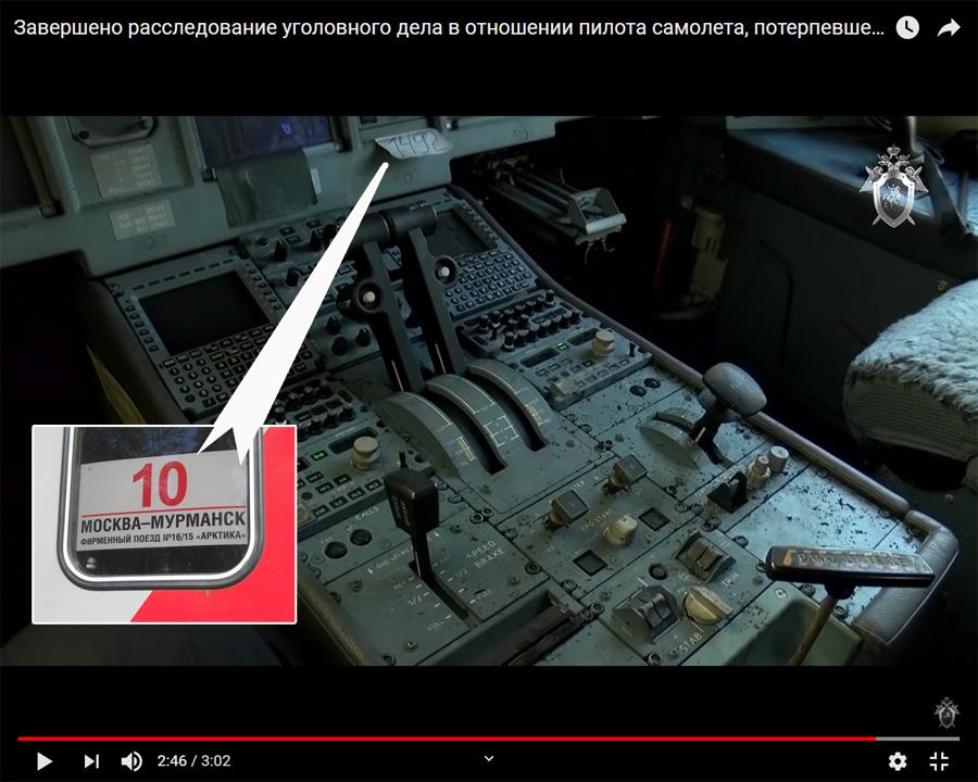 http://images.vfl.ru/ii/1586973844/58a9d620/30231038.jpg