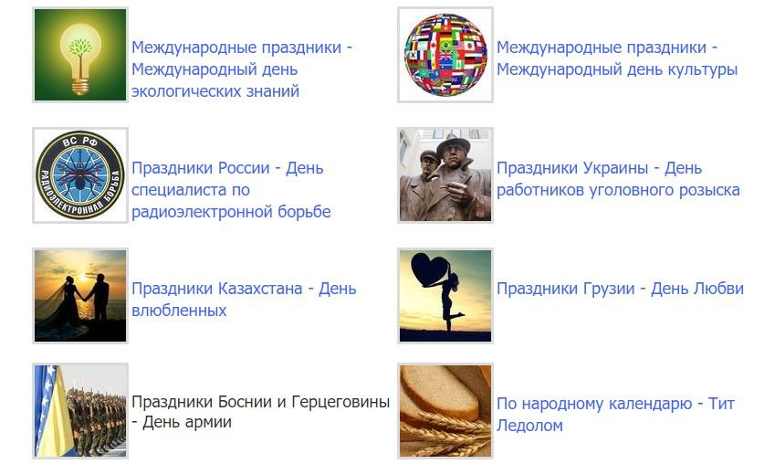 http://images.vfl.ru/ii/1586974934/1221dbd4/30231178.jpg