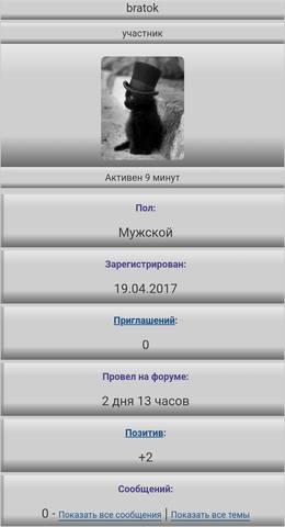 http://images.vfl.ru/ii/1587041593/ba29513d/30236928_m.jpg