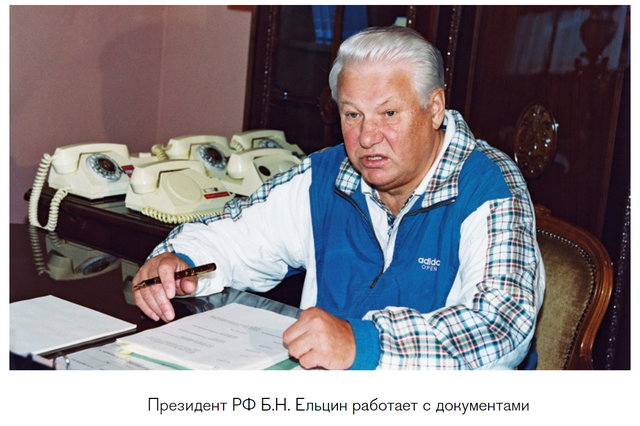 http://images.vfl.ru/ii/1587061984/20903688/30242270_m.png