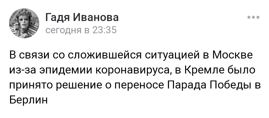 http://images.vfl.ru/ii/1587062488/fea23388/30242374.jpg