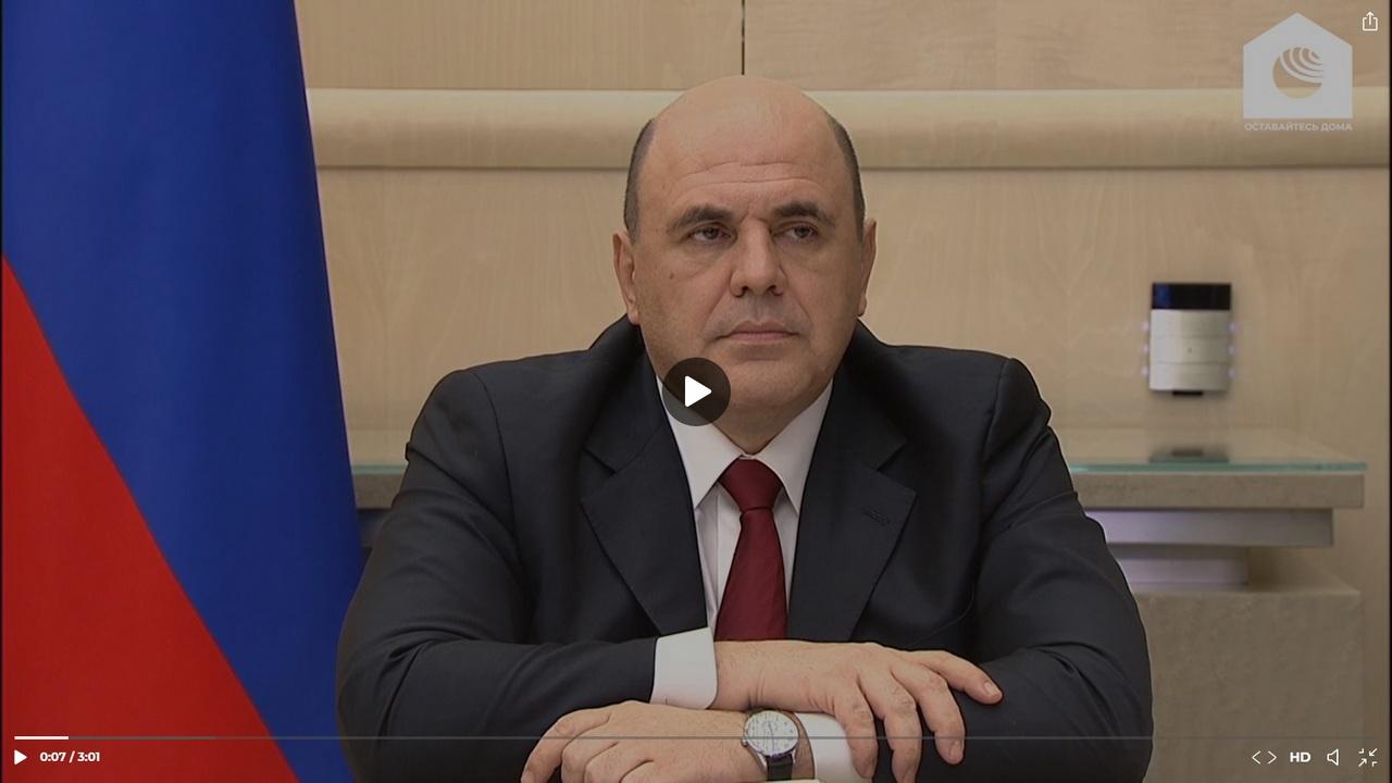 http://images.vfl.ru/ii/1587072706/0a1544a1/30243465.jpg