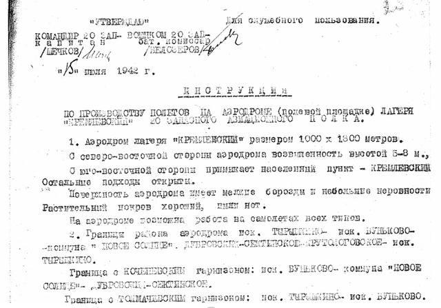 http://images.vfl.ru/ii/1587275619/a29bbdd7/30262445_m.jpg