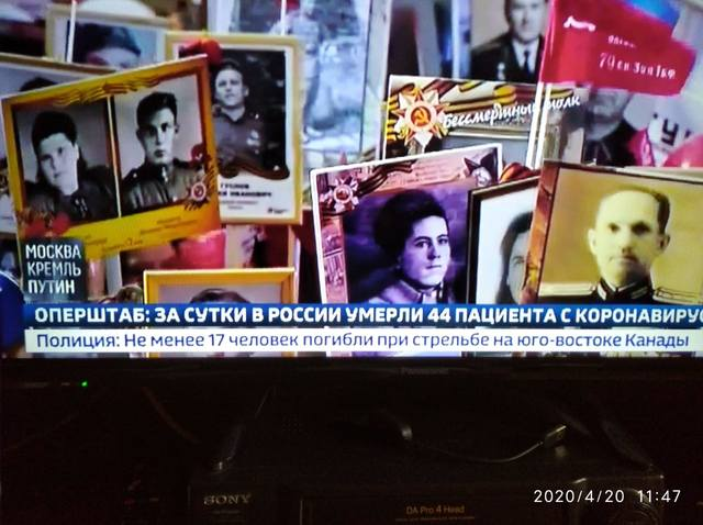 http://images.vfl.ru/ii/1587373364/caa6dccf/30272485.jpg