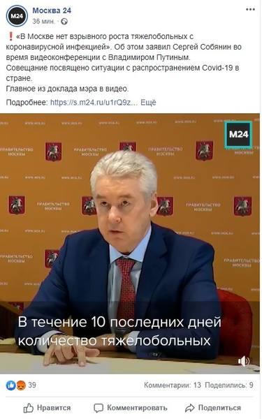 http://images.vfl.ru/ii/1587404206/aab4af78/30278085.jpg