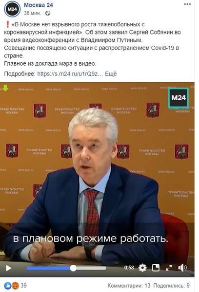 http://images.vfl.ru/ii/1587404213/a161af44/30278087.jpg