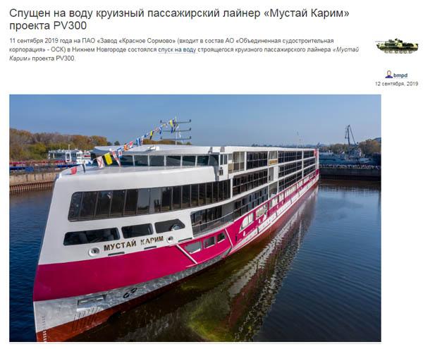 http://images.vfl.ru/ii/1587554119/6e0f600e/30295170.jpg