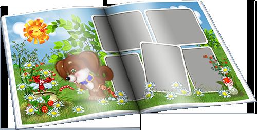 Детский фотоальбом со зверюшками - С Днём Рождения