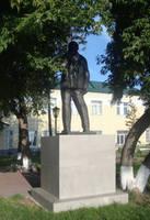 http://images.vfl.ru/ii/1587618278/1cd8a2a2/30302705_s.jpg