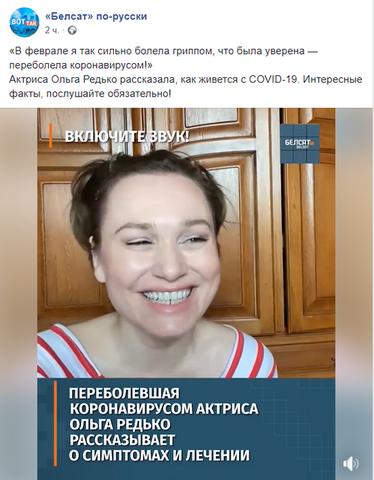 http://images.vfl.ru/ii/1587654234/ea922981/30308425_m.png