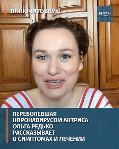 http://images.vfl.ru/ii/1587654237/0cc749f9/30308427_m.png
