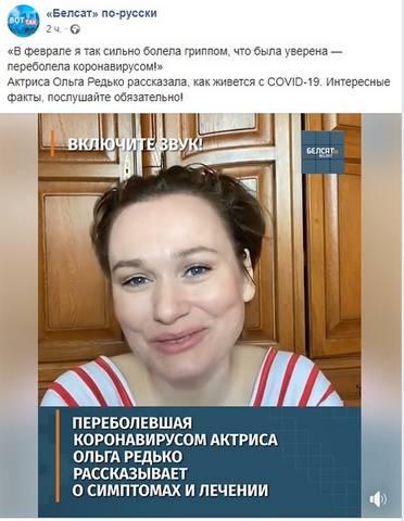 http://images.vfl.ru/ii/1587654239/0493c779/30308429_m.jpg