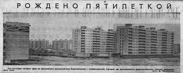 http://images.vfl.ru/ii/1587733607/64a92125/30317184_m.png