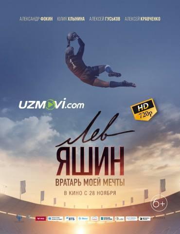 Lev Yashin: Oruimdagi darvozabon Premyera yuqori sifatda
