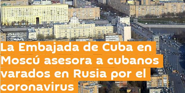Российская пресса освещает заявления кубинского консула в Москве