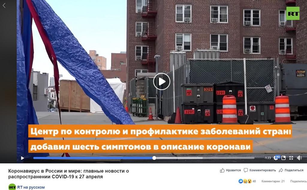 http://images.vfl.ru/ii/1587993641/7549b9c9/30344085.jpg