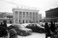http://images.vfl.ru/ii/1588087686/2def5217/30355361_s.jpg