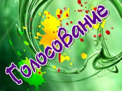 http://images.vfl.ru/ii/1588174868/4d20c934/30365356_m.jpg