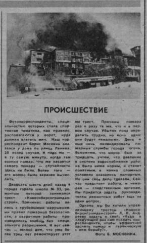 http://images.vfl.ru/ii/1588187657/3b97412b/30367336_m.png