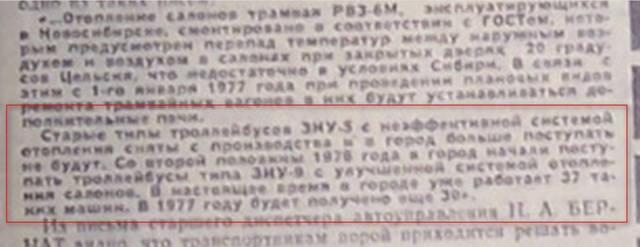 http://images.vfl.ru/ii/1588238264/dcb11d5a/30370046_m.jpg