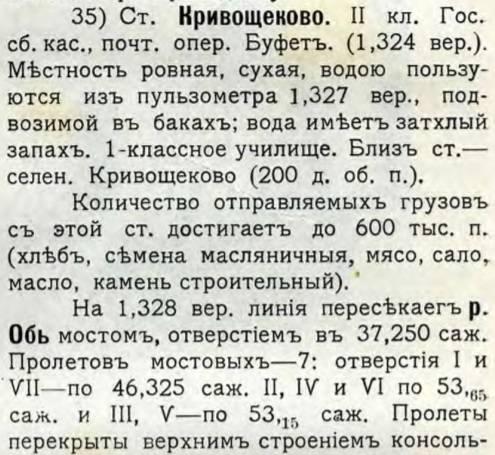 http://images.vfl.ru/ii/1588321125/82c579c6/30380168_m.jpg