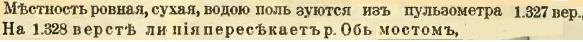 http://images.vfl.ru/ii/1588338824/22577b16/30382975.jpg