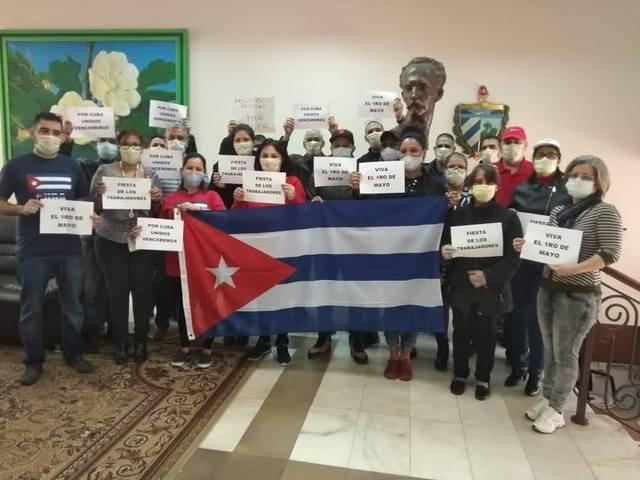 Дипломатическая миссия Кубы в России осуждает агрессию против нашего посольства в Вашингтоне.