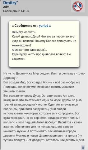 http://images.vfl.ru/ii/1588400350/af007fa3/30387560_m.jpg