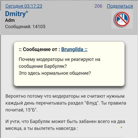 http://images.vfl.ru/ii/1588401443/108aabb8/30387616_m.jpg