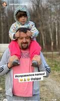 http://images.vfl.ru/ii/1588492227/4ad415af/30392930_s.jpg