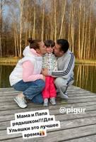 http://images.vfl.ru/ii/1588492315/34611bc9/30392938_s.jpg