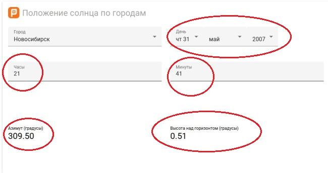 http://images.vfl.ru/ii/1588584095/b7d00485/30405439.jpg
