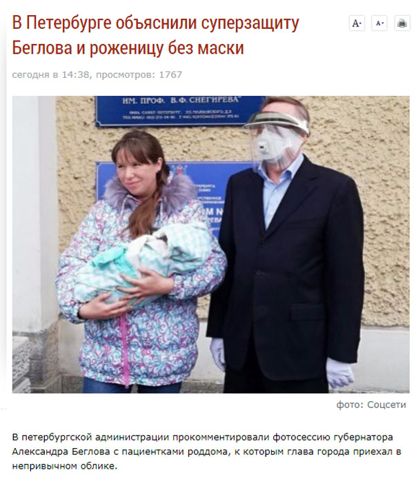 http://images.vfl.ru/ii/1588598150/b9b1c930/30407653.jpg